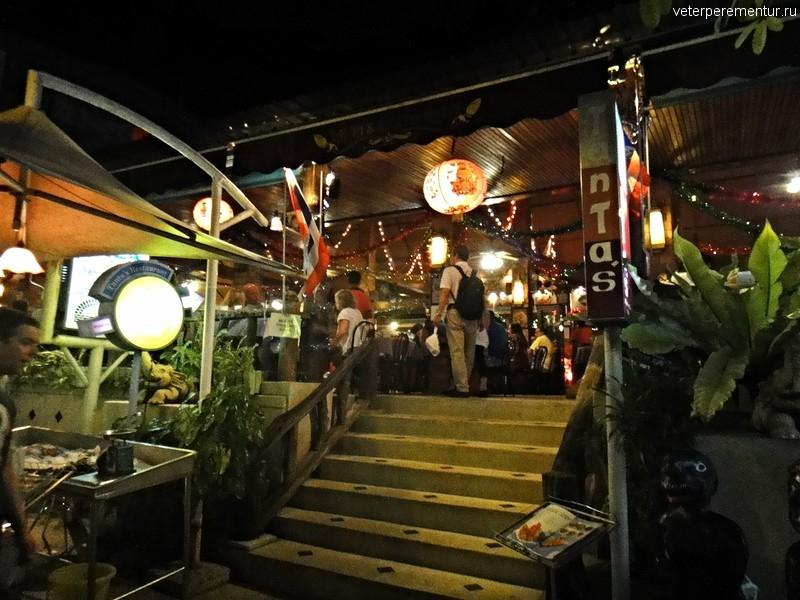 Вход в ресторан, Ао Нанг, Таиланд