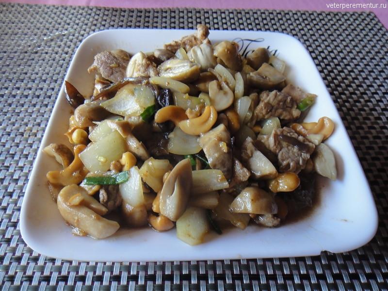 Свинина с грибами и кешью, Ао Нанг, Таиланд