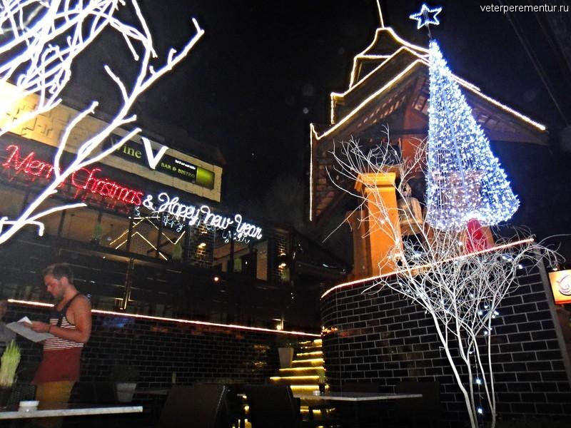 Ао Нанг накануне Нового года