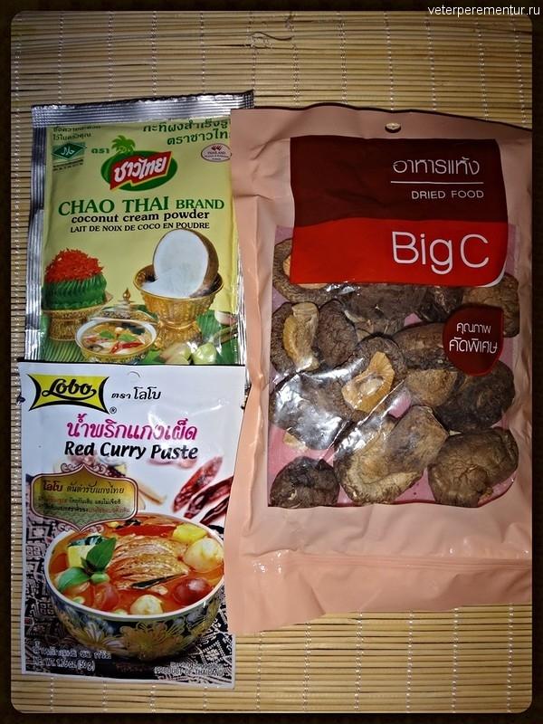 ингредиенты для Карри из Таиланда