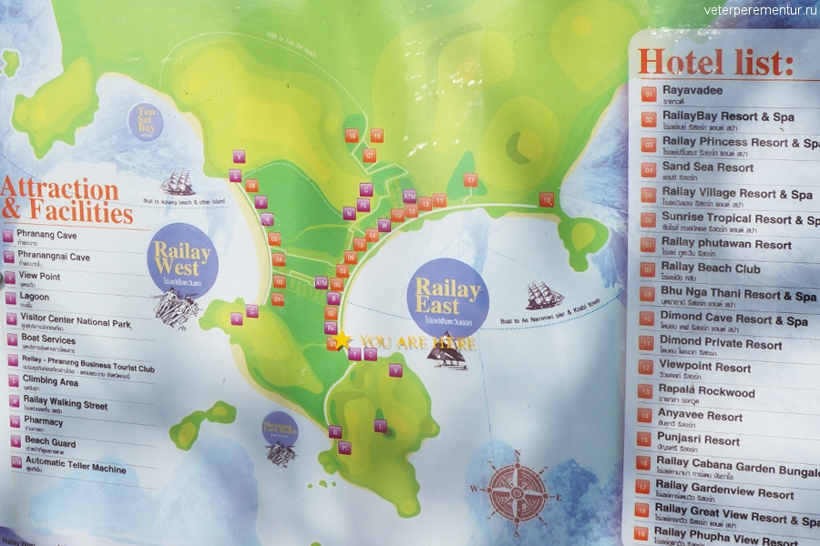 Карта Railey, Таиланд