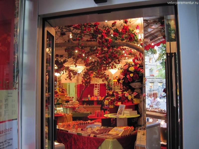 Кондитерский магазин, Цюрих, Швейцария