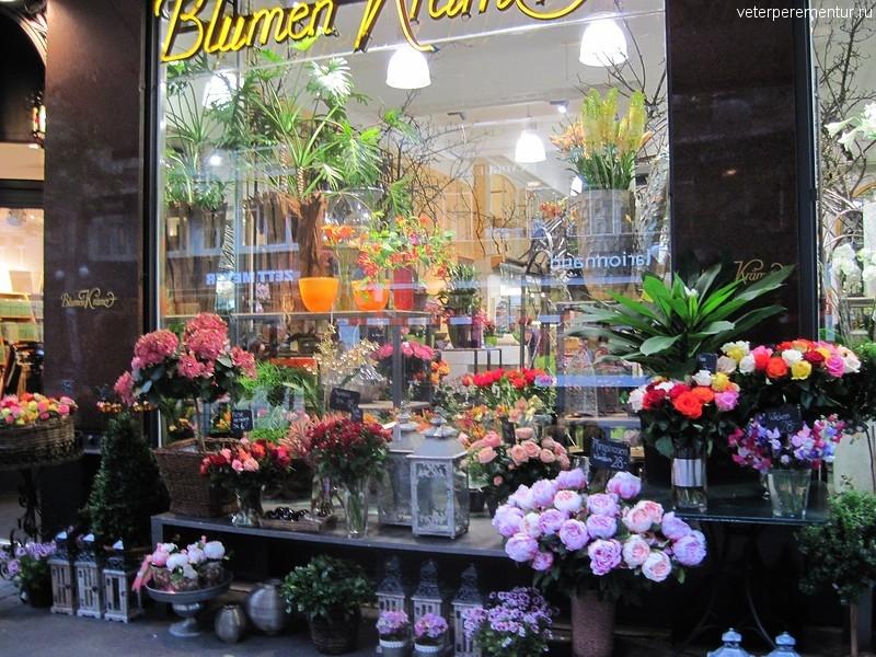 Цветочный магазин в Цюрихе, Швейцария