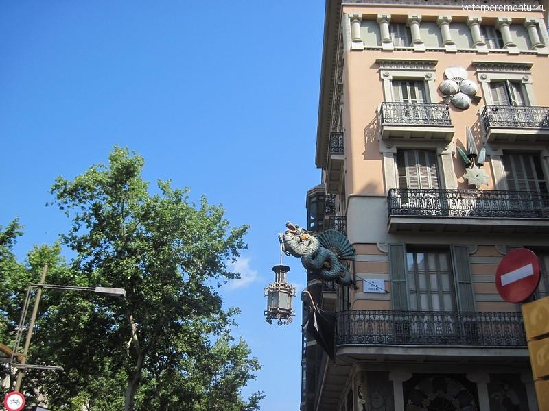 Дом с зонтами, Барселона