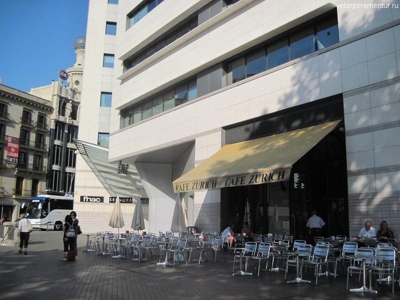"""Кафе """"Цюрих"""" в Барселоне"""