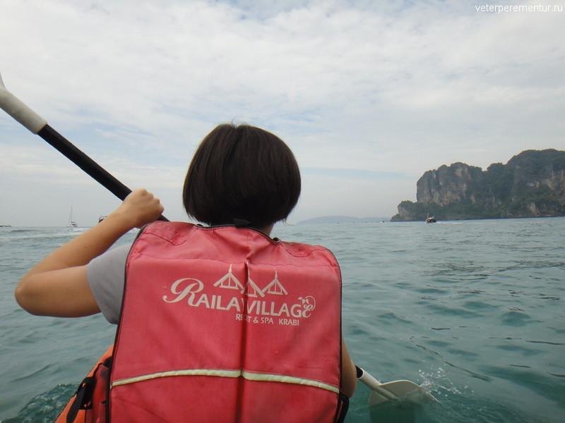 Поездка на байдарках на Рейли, Таиланд