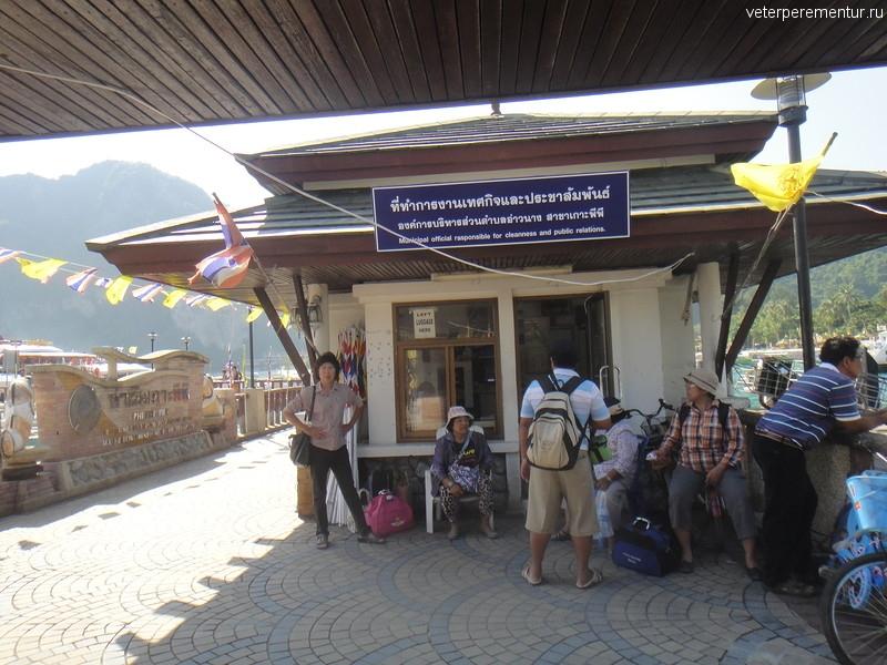 Пристань паромов, Пи Пи, Таиланд