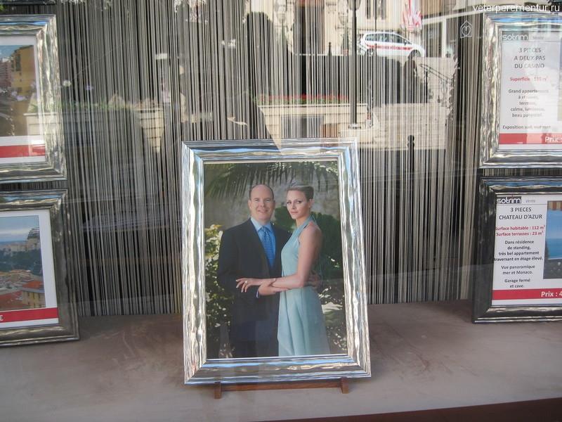 Портрет Князя Монако с женой