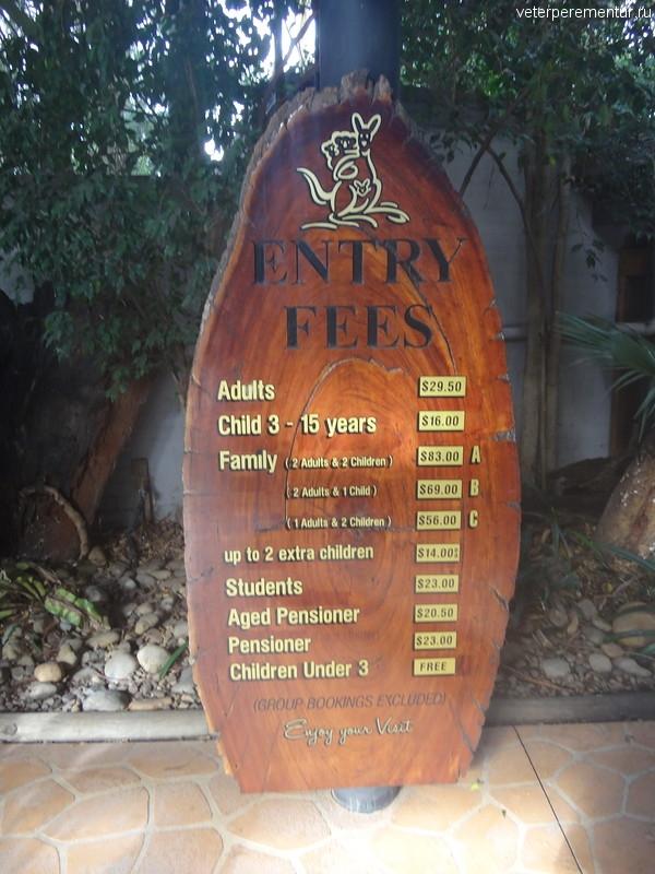 цены Featherdale Wildelife park, Австралия