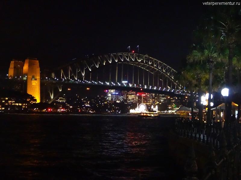Харбор-Бридж (Harbour Bridge), Сидней