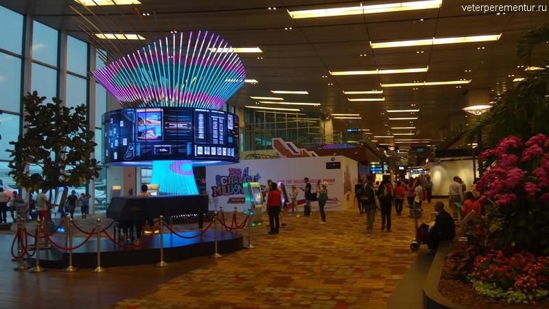 Сингапурский аэропорт