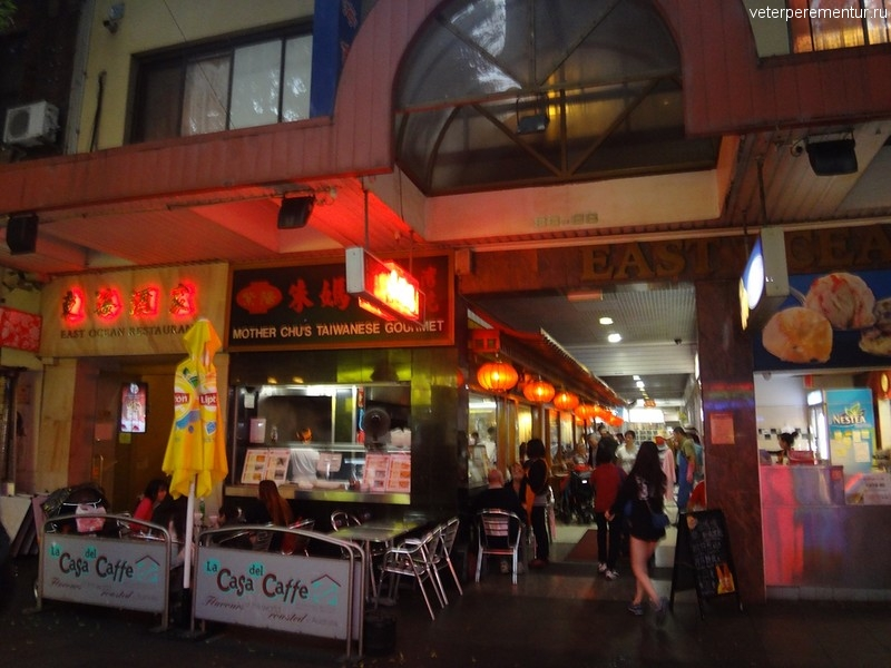 Чайнатаун, Сидней