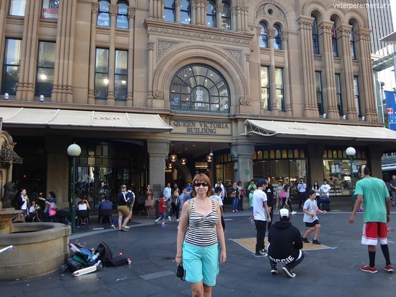 Queen Victoria Building, Сидней