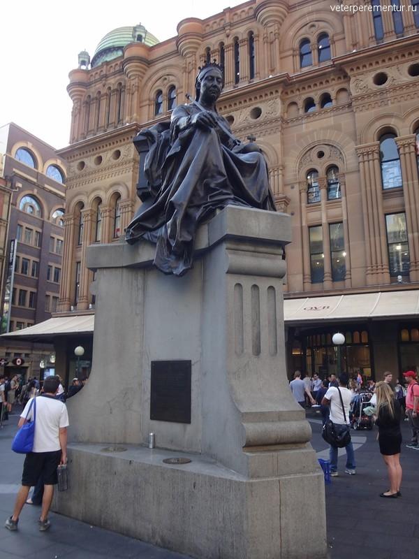 Памятник королеве Виктории, Сидней