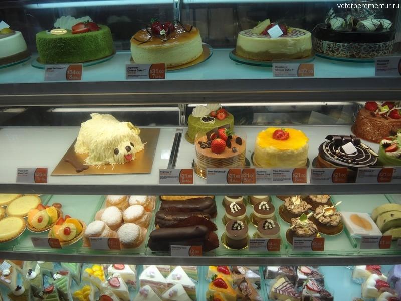 Торты и пирожные, Сидней