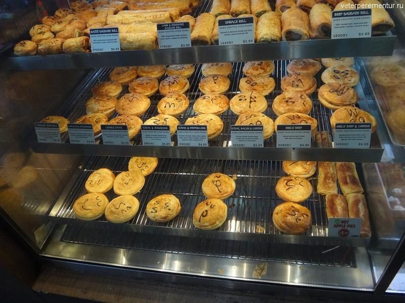 Слоеные пироги, Сидней