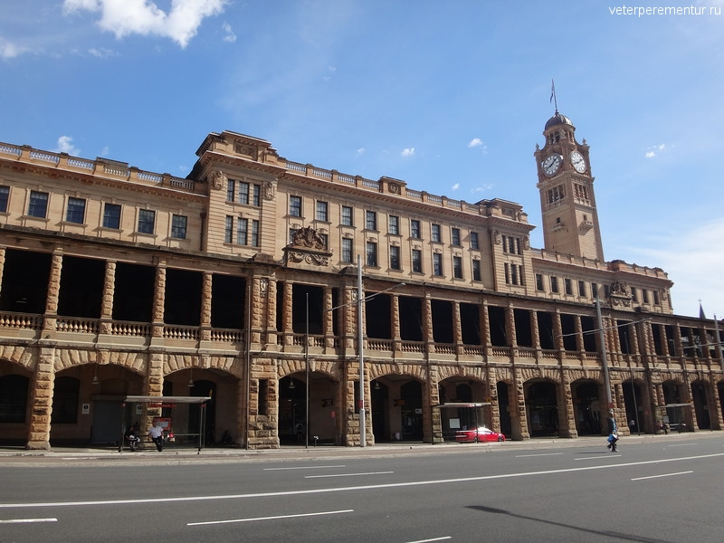 Центральный вокзал Сиднея