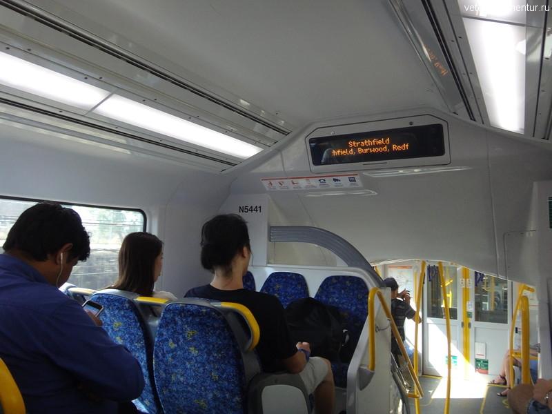 Двухэтажный поезд в Австралии