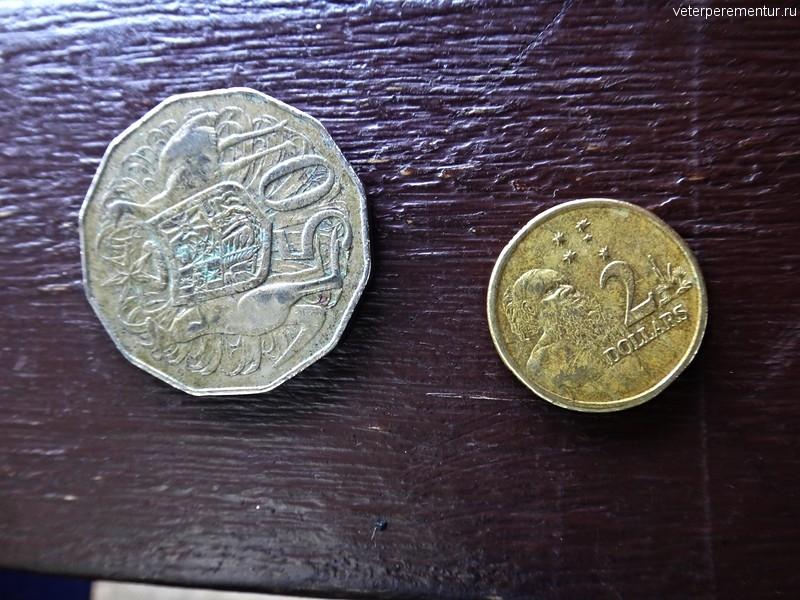 Австралийские монеты