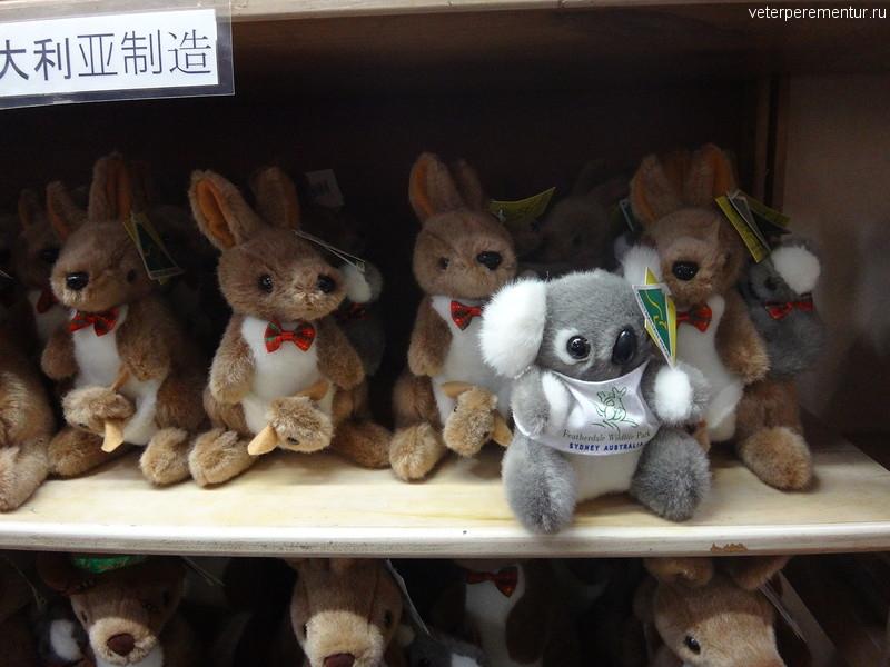 Игрушечные кингуру и коалы