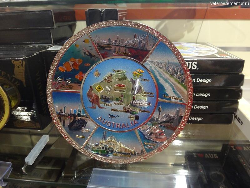 Брисбен (Brisbane), сувениры