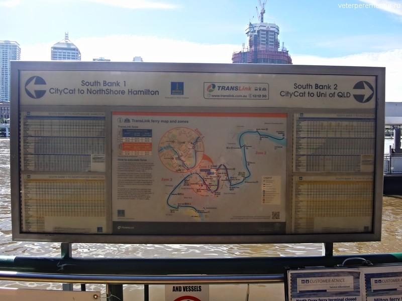 Брисбен (Brisbane), карта маршрутов речного транспорта