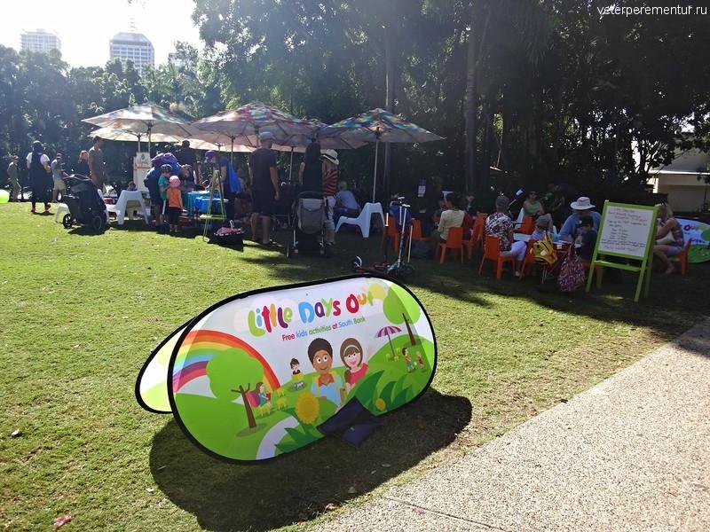 Брисбен (Brisbane), бесплатные занятия с детьми в парке