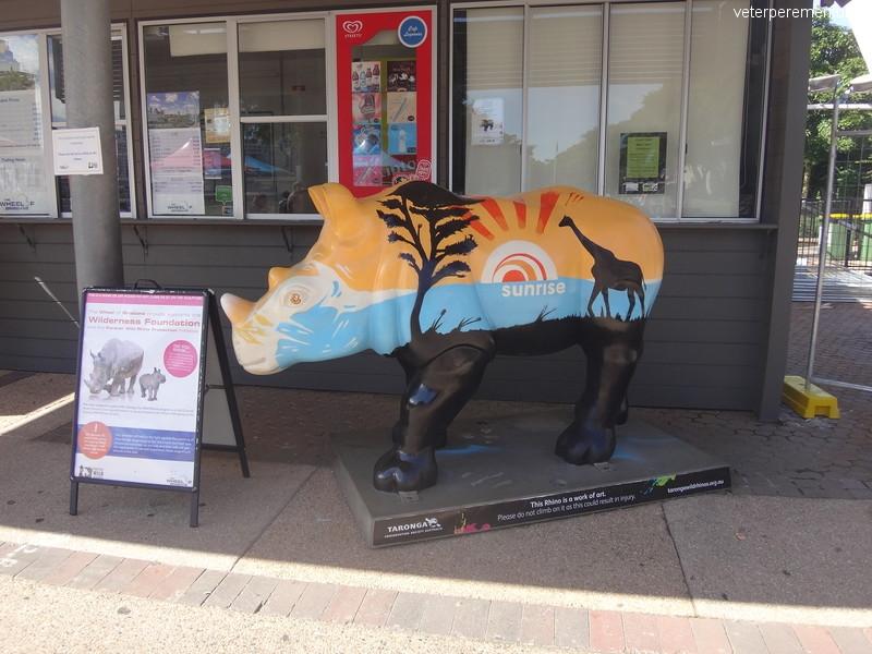 Брисбен (Brisbane), фигура носорога