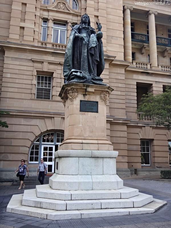 Брисбен (Brisbane), памятник королеве Виктории