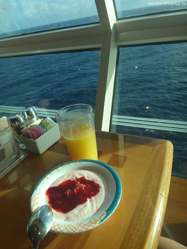 Windjammer Cafe, завтрак с видом на море