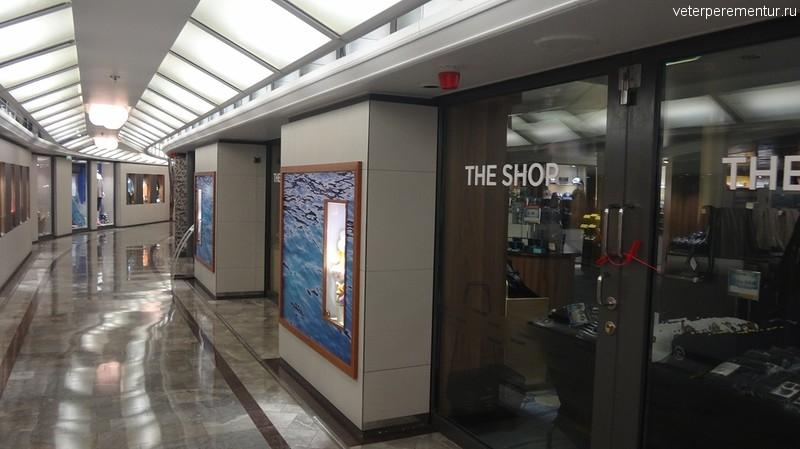 Rhapsody of the Seas, магазины