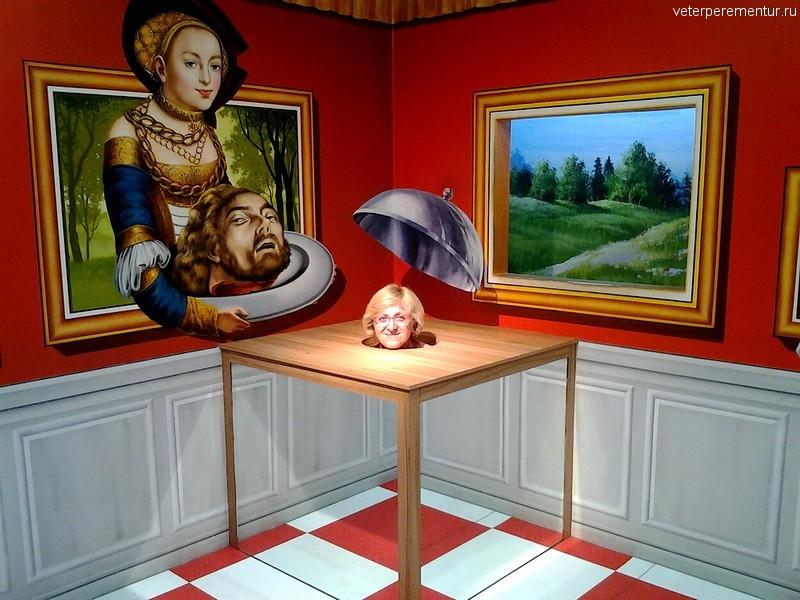 Музей Оптических Иллюзий (Trick Eye Museum Singapore), Сентоза