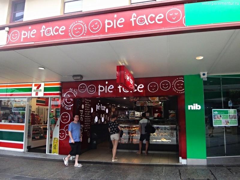 pie face, Брисбен