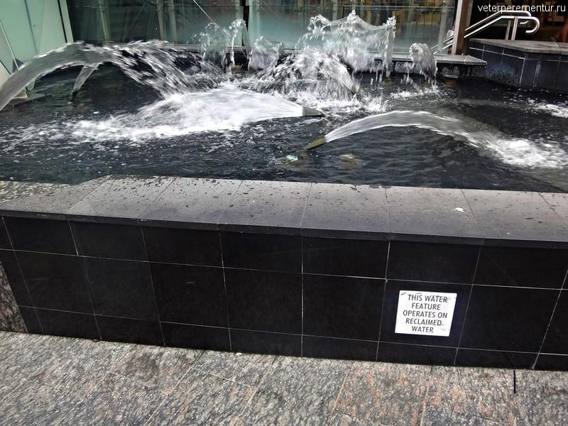 фонтан в Брисбене (Brisbane)