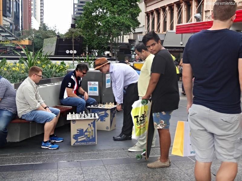 Брисбен (Brisbane), игра в шахматы на улице