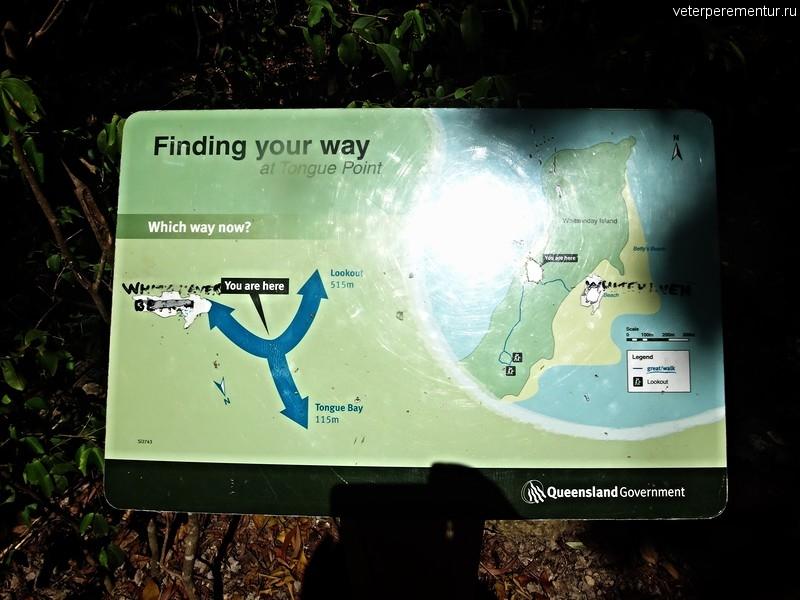архипелаг Уитсандей, Австралия