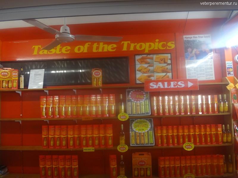 Магазины в Куранде