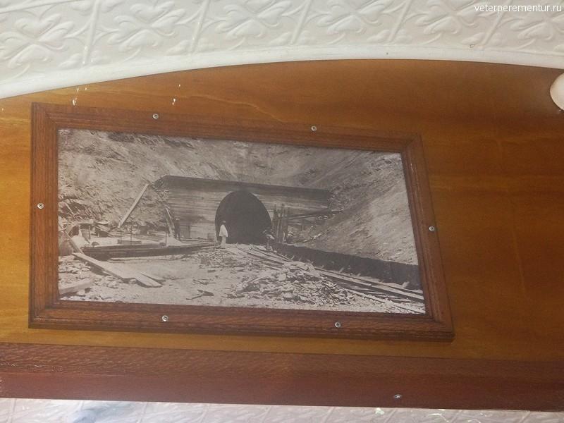 Scenic Railway, фотографии в вагоне