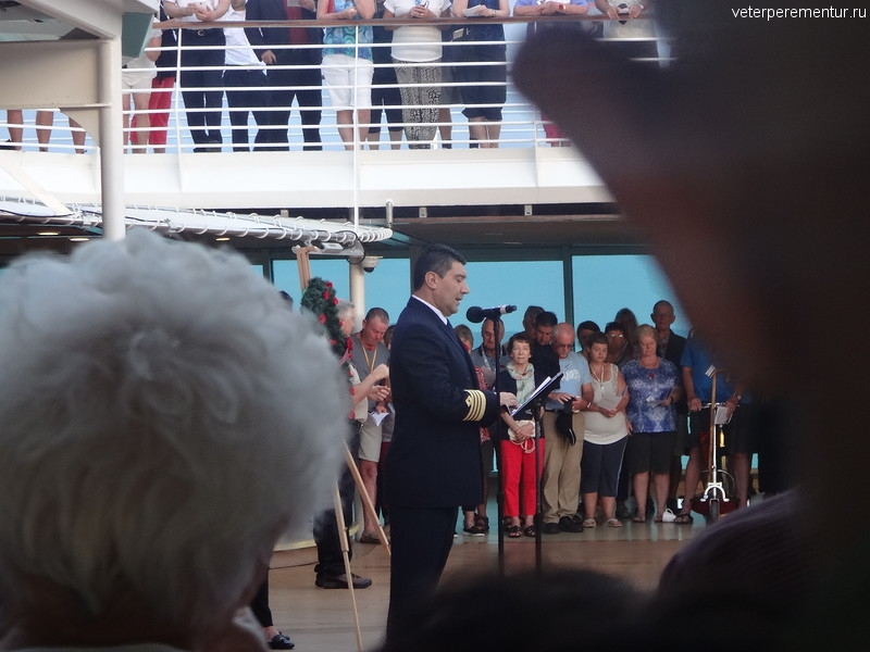 ANZAC DAY на Rhapsody of the Seas, выступление капитана