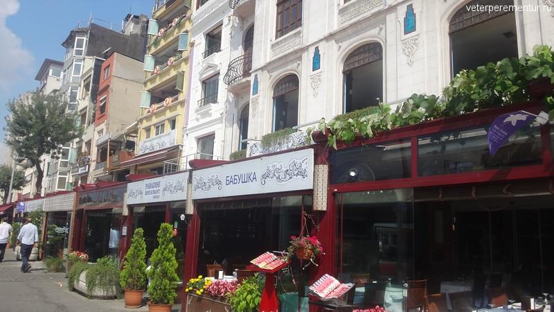Кафе в Стамбуле на набережной
