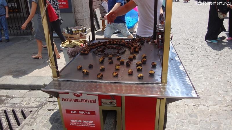 Жареные каштаны, Стамбул