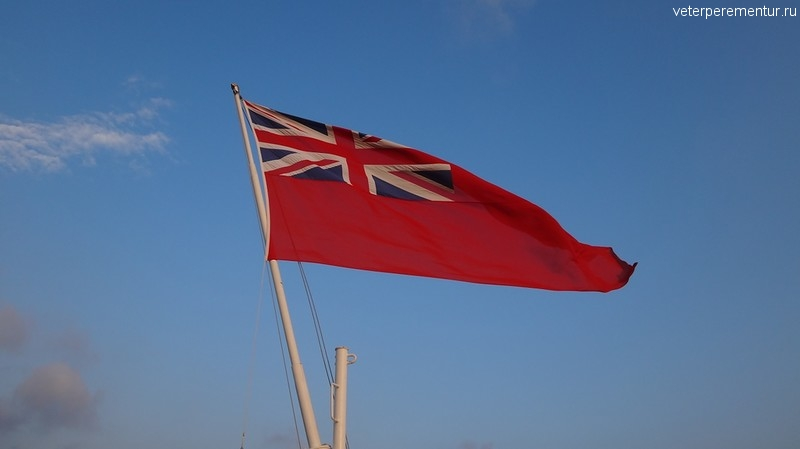 Queen Victoria, флаг