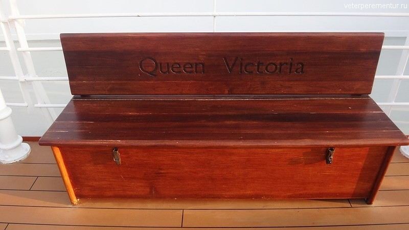 Queen Victoria, скамейка на верхней палубе