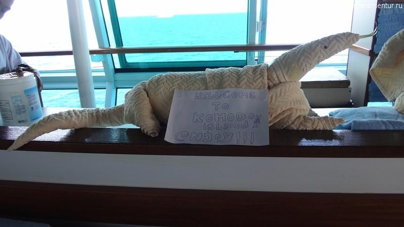 Rhapsody of the Seas, фигурки варанов из полотенец
