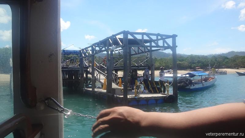 Остров Комодо, пирс