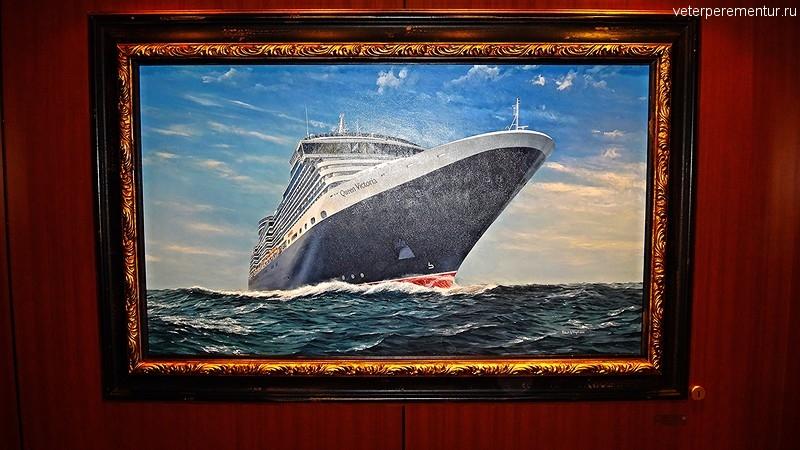Queen Victoria, картины с кораблями