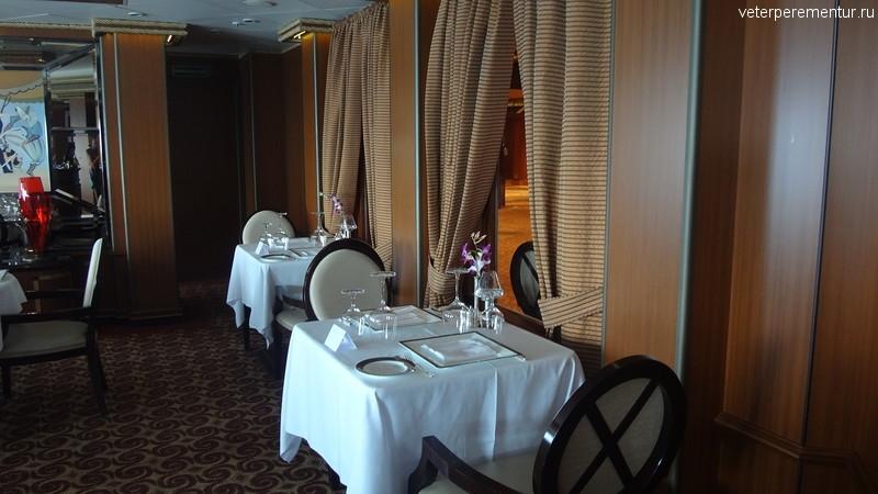 Queen Victoria, платный ресторан THE VERANDAN