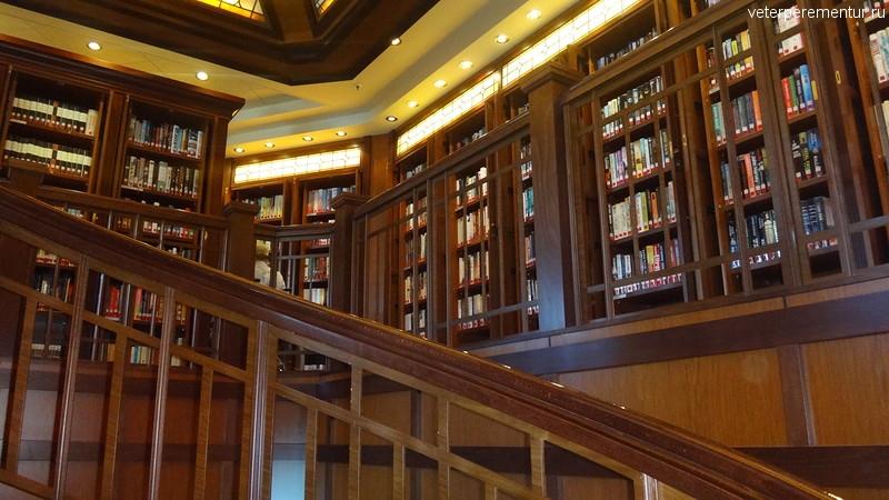 Queen Victoria, библиотека