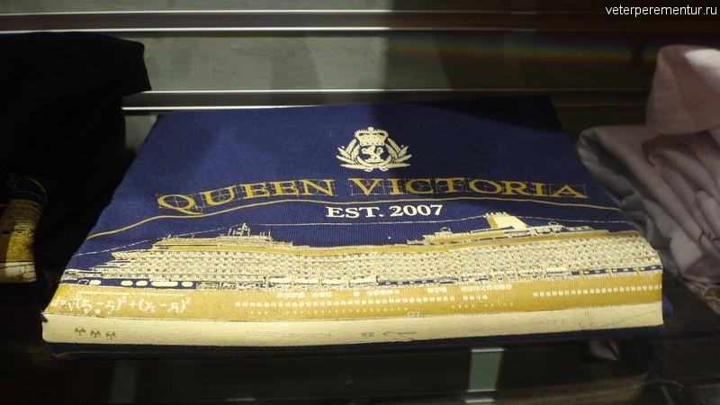 Queen Victoria, магазины на борту