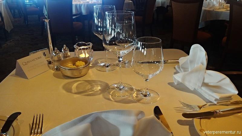 Queen Victoria, сервировка в ресторане